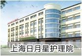 铜仁华南医院